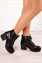 Ботинки на шнуровке,натуральная кожа