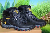 Ботинки зима кожа М41т качество Timberland  размер 40