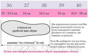 976f973d9 Ботфорты замша на широкую голень: продажа, цена в Харькове. сапоги ...