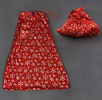 Новогодний мешок для подарков красный