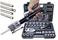 Универсальный набор для разбортовки труб в автокондиционерах MC - 71475 Mastercool