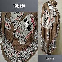 Платок S Москино 120х120 шерсть горчица