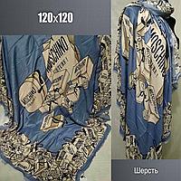 Платок S Москино 120х120 шерсть голубой