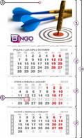 Календарь Бизнес-3