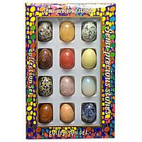 Яйца из полудрагоценных камней набор 12шт яйцо h-3.5 см d- 2.5 см упаковка 27х18х3,5 см (26542)