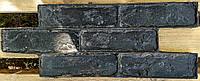 """Полиуретановый штамп-форма для плитки """"Старо-Пражский кирпич"""" 2 в 1"""