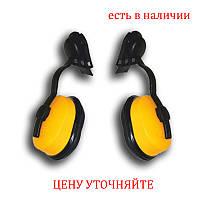Наушники противошумные СОМЗ-5 ШТУРМ