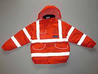 Куртка GRUNDON, утепленная, L-XL. НОВАЯ!