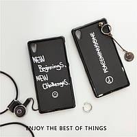 """Sony D6502/D6503 Z2 Xperia оригинальный чехол накладка бампер ПРОТИВОУДАРНЫЙ с принтом рисунком на телефон """"S2"""