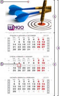 Календарь Эконом-1