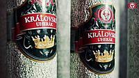 Колбаса Kralovsky Uherak Cimbalak 750-850 г