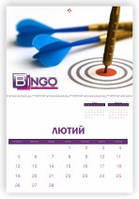 Календарь Эконом-2