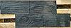 """Полиуретановый штамп для бетона """"Доска"""", для пола и дорожек, 56*24 см"""
