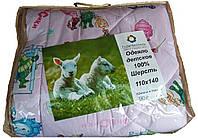 """Детское меховое одеяло ТМ """"Главтекстиль"""""""