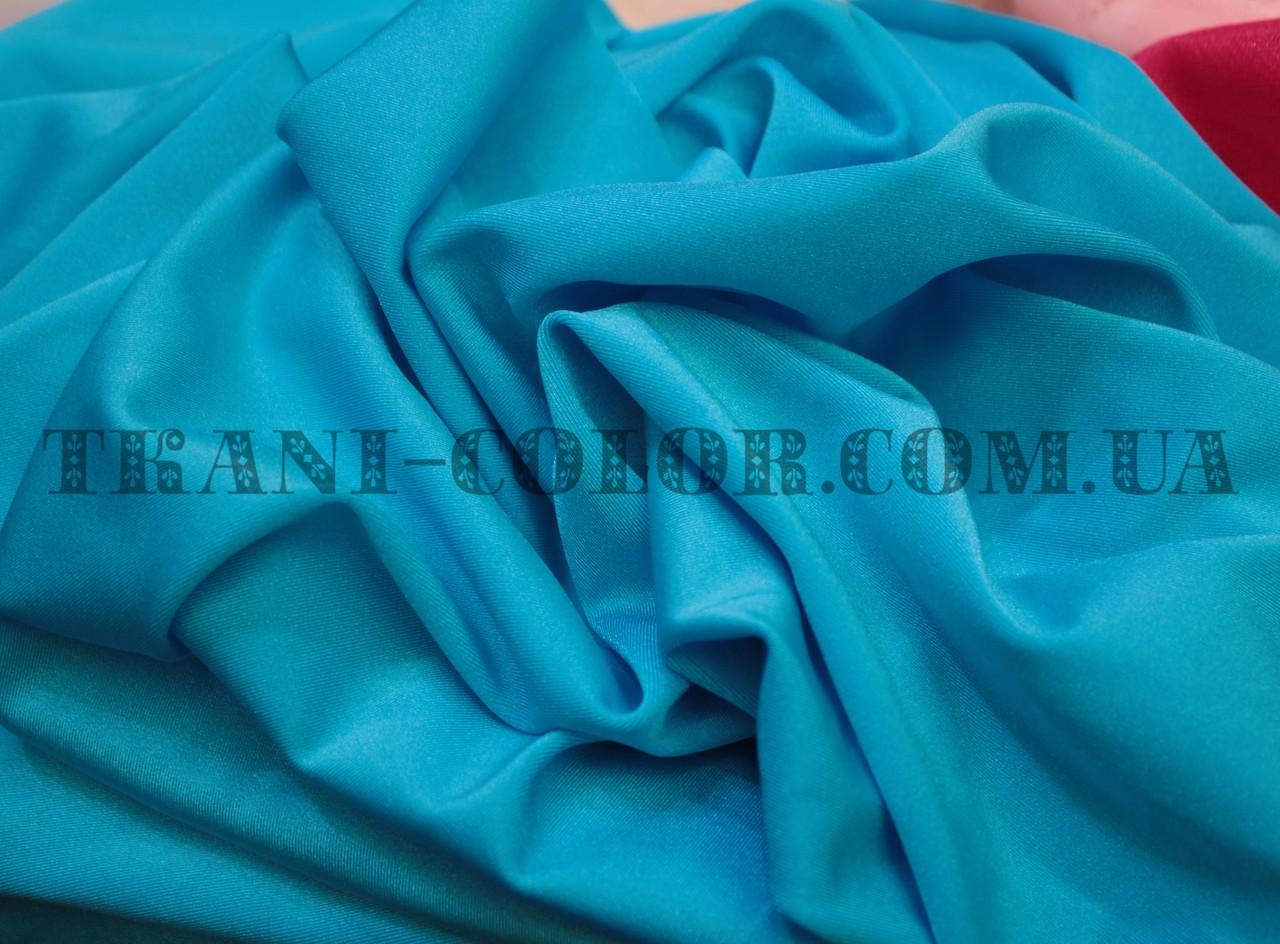 Ткань бифлекс блестящий голубая бирюза