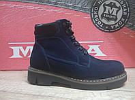 Новинка! Ботинки женские синие МИДА 24702.