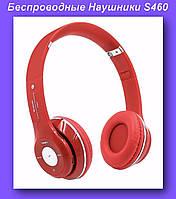 Наушники S460,Наушники Monster Beats Studio BT, MP3, FM,Беспроводные наушники