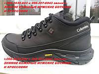 Columbia tt 3  обувь зимняя для мужчин