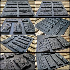 Формы для декоративного камня и плитки