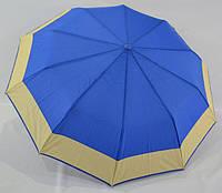 Зонт однотонный полуавтомат с каймой SL486 на 10 спиц / Зонт антиветер