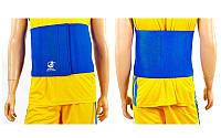 Пояс для похудения TINA ZD-3051 10in x 40in x 3мм (неопрен, р-р 25см x 100см x 3мм, синий)