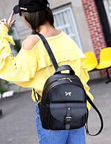 Нежный женский набор 4в1 для модных девушек Рюкзак, клатч, косметичка, визитница, фото 2