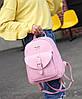 Нежный женский набор 4в1 для модных девушек Рюкзак, клатч, косметичка, визитница, фото 3