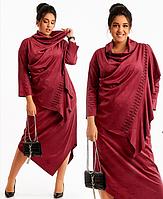 Элегантное нарядное женское замшевое платье большого размера    +цвета