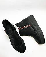 Ботинки женские демисезонные ,ботинки женские демисезонные  кожаные,ботинки женские осень весна.