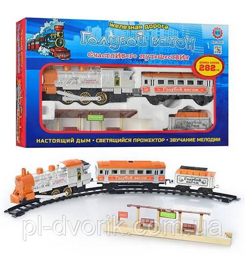ЖЕЛ Д 8041 (617) (12шт) Блакитний вагон, муз, світло, дим, довжина шляхів 282см, в кор-ке, 48-30-7см ЖЕЛ Д 8041 (617)