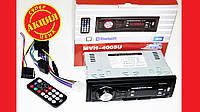 Автомагнитола Pioneer MVH-4005U ISO - MP3 Player, FM, USB, SD, AUX, фото 1
