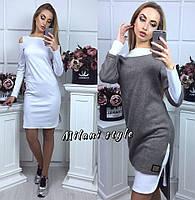 Женское трикотажное платье+ туника ткань ангора бежевое