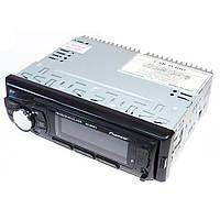 Автомагнитола со съемная панель Mp3 HS-MP871
