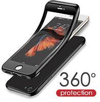 Силиконовый чехол 360 градусов для iPhone 6 6S 4.7