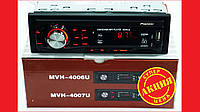 Автомагнитола Pioneer MVH-4006U ISO - MP3 Player, FM, USB, SD, AUX, фото 1