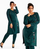 Элегантный женский комплект большого размера - длинная туника с разрезами по бокам + брюки    +цвета
