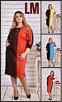 Платье Р 52,54,56,58,60 женское батал 770634 большое весеннее осеннее трикотажное черное свободное на работу