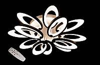 Люстра светодиодная потолочная 8889/8-4 Dimmer