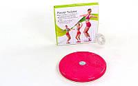 Диск здоровья массажный Грация d-40см K70-4 (пластик, +DVD, толщина-4,5см)