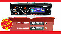 Автомагнитола Pioneer MVH-4008U ISO + BLUETOOTH - MP3 Player, FM, USB, SD, AUX, фото 1