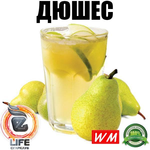 Ароматизатор World Market ДЮШЕС