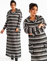 Повседневное теплое женское платье большого размера  +цвета
