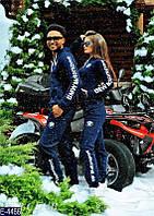 Мужской костюм BMW синий . Арт-13049