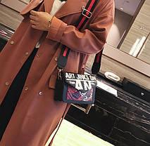 Модная женская сумка клатч Art с красочным поясом, фото 2