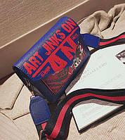 Модная женская сумка клатч Art с красочным поясом