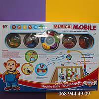Музыкальный Мобиль на кроватку на батарейках  в коробке 54*27*10 см
