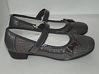 Серые школьные туфли, р. 33(21.5см), 35(22.5см)