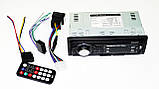 Pioneer MVH-4005U ISO - MP3 Player, FM, USB, SD, AUX, фото 2