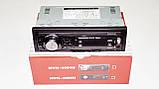 Pioneer MVH-4005U ISO - MP3 Player, FM, USB, SD, AUX, фото 5