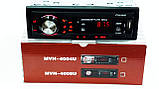 Pioneer MVH-4005U ISO - MP3 Player, FM, USB, SD, AUX, фото 6
